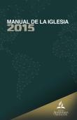 capa-manual-de-iglesia-2015