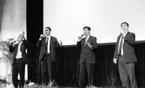 El Cuarteto Zion, de Medellín estuvo a cargo de las alabanzas especiales durante el Congreso de Educación, realizado en la Riviera Maya