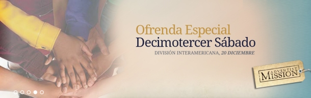 Ofrenda 4to Trimestre 2014 - Interamérica